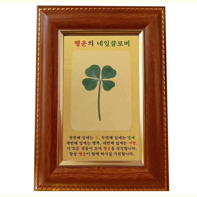 행운의 네잎클로버 생화 고급앤틱