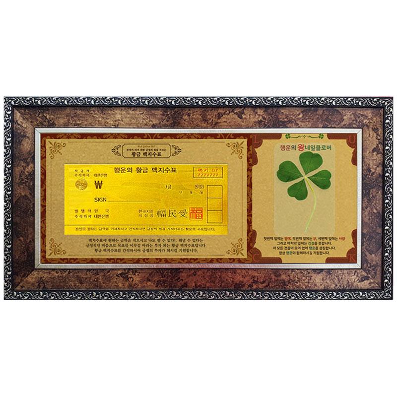 행운의 왕네잎클로버 생화 + 리치골든빌 고급앤틱35 - 백지수표