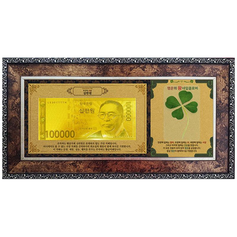 행운의 왕네잎클로버 생화 + 리치골든빌 고급앤틱35 - 십만원