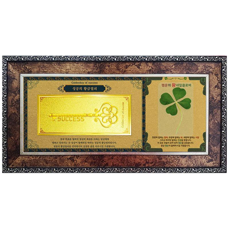 행운의 왕네잎클로버 생화 + 리치골든빌 고급앤틱35 - 열쇠