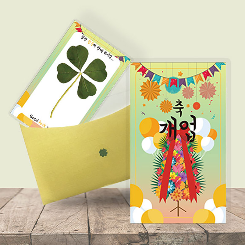 행운의 왕네잎클로버 생화카드 - 축개업