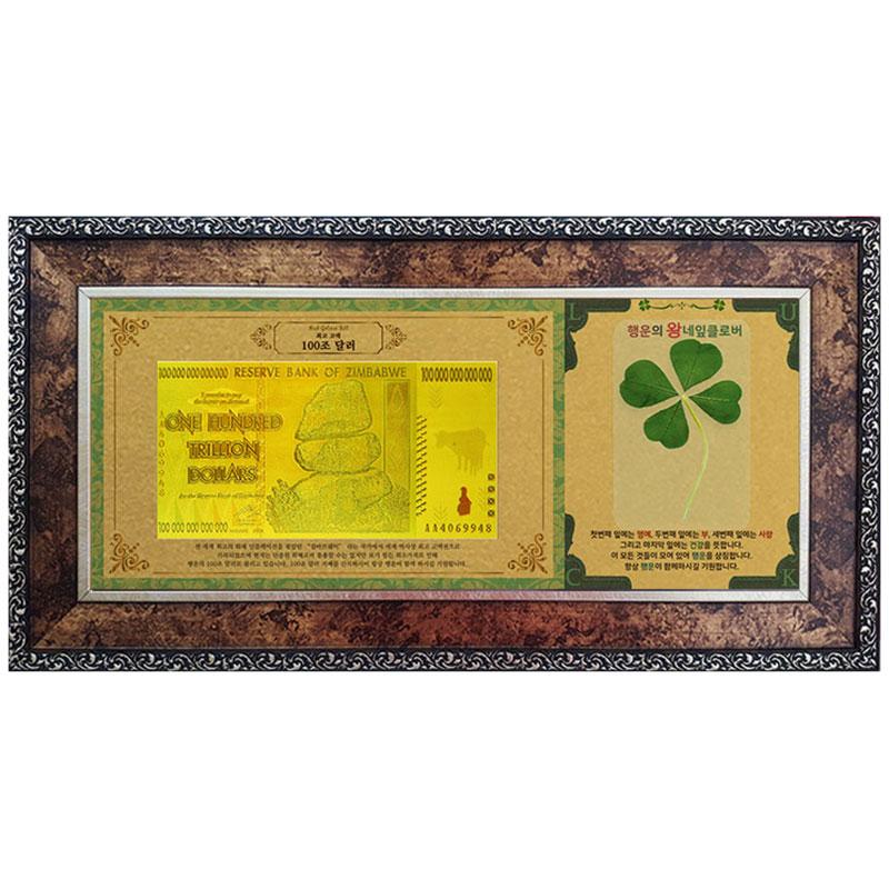 행운의 왕네잎클로버 생화 + 리치골든빌 고급앤틱35 - 최고고액 100조달러