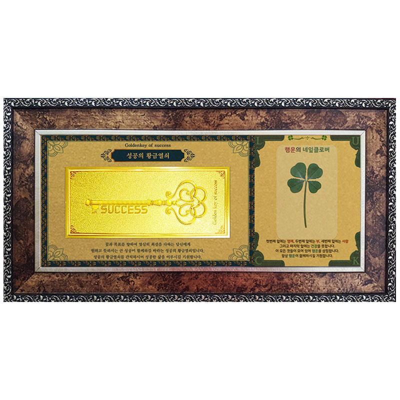 행운의 네잎클로버 생화 + 리치골든빌 고급앤틱35 - 열쇠