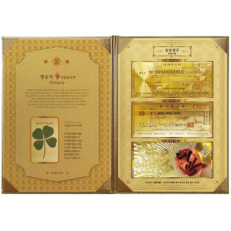 행운의 왕네잎클로버 생화 + 리치골든빌 3종 승승장구 고급케이스A4