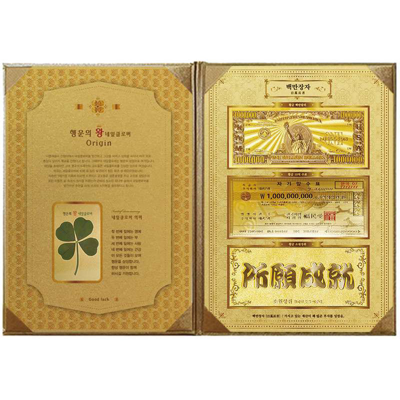 행운의 왕네잎클로버 생화 + 리치골든빌 3종 백만장자 고급케이스A4
