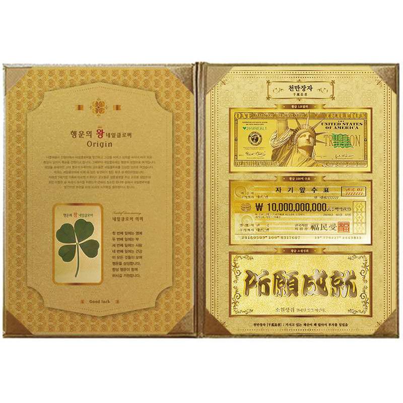 행운의 왕네잎클로버 생화 + 리치골든빌 3종 천만장자 고급케이스A4