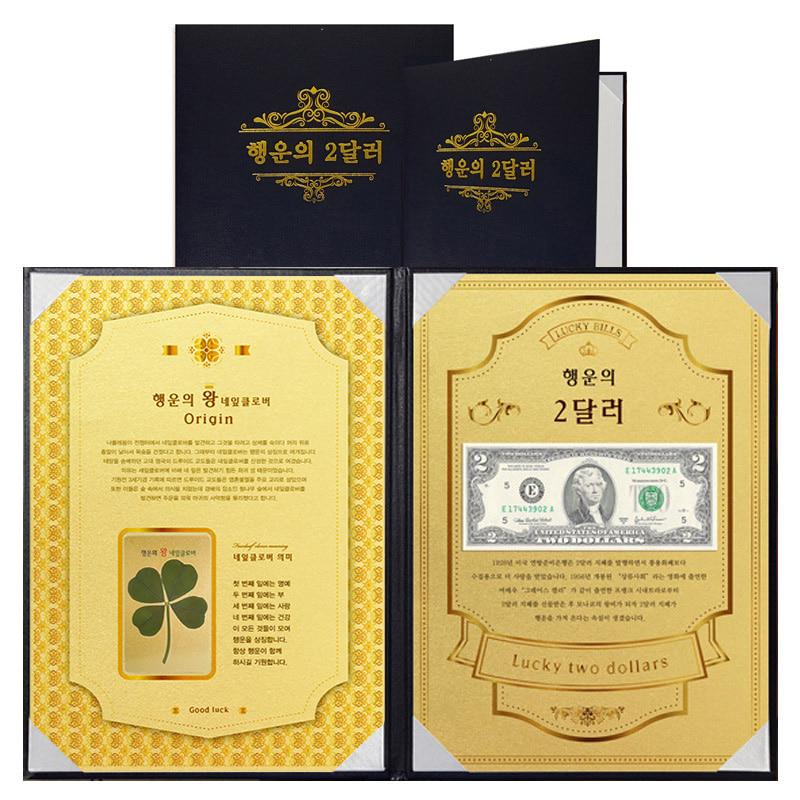 행운의 2달러 + 왕네잎클로버 생화 고급케이스A4 - 로고각인가능