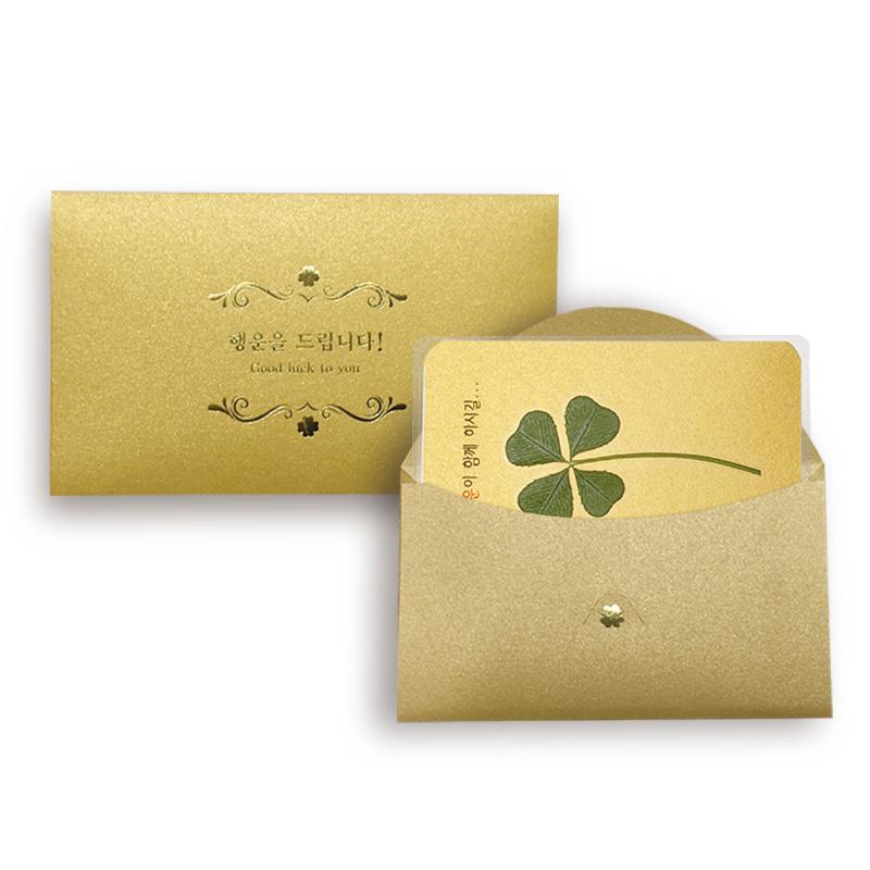 행운의 네잎클로버 생화 황금코팅카드 - 로고각인가능
