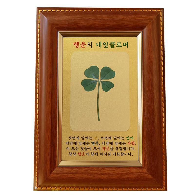 행운의 네잎클로버 생화 고급앤틱 - 로고각인가능