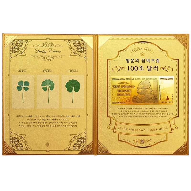 행운의 클로버 생화 3종 + 황금 100조 VIP고급케이스A4