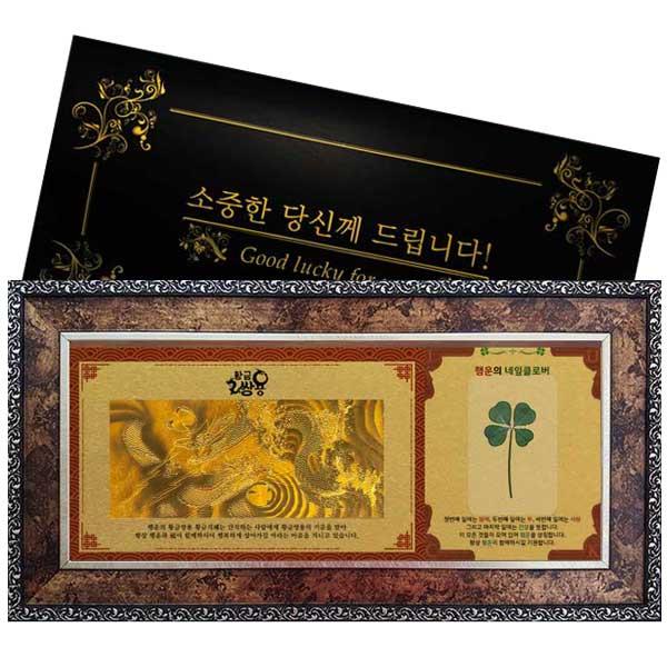 행운의 네잎클로버 생화 + 럭키골든빌 고급앤틱35 - 황금 쌍용