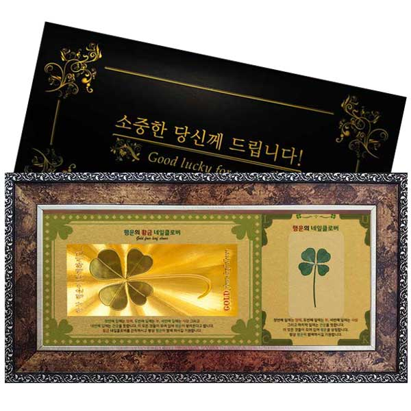 행운의 네잎클로버 생화 + 럭키골든빌 고급앤틱35 - 황금네잎클로버