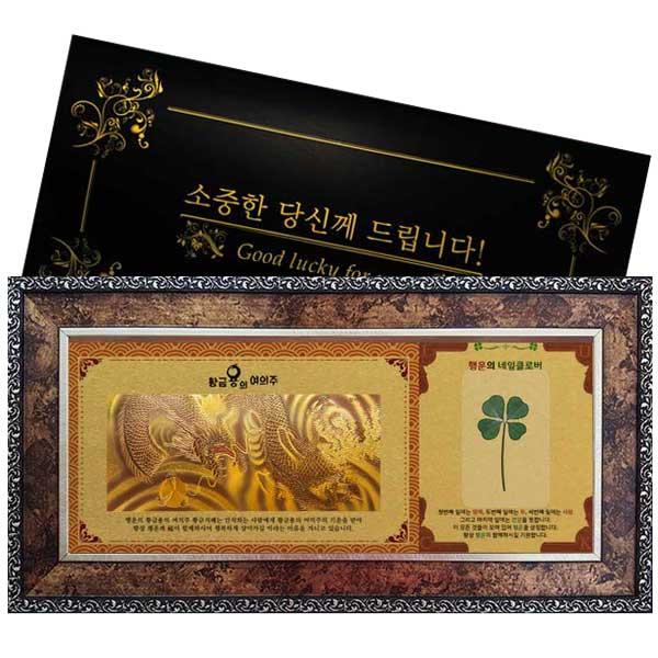행운의 네잎클로버 생화 + 럭키골든빌 고급앤틱35 - 황금용의여의주