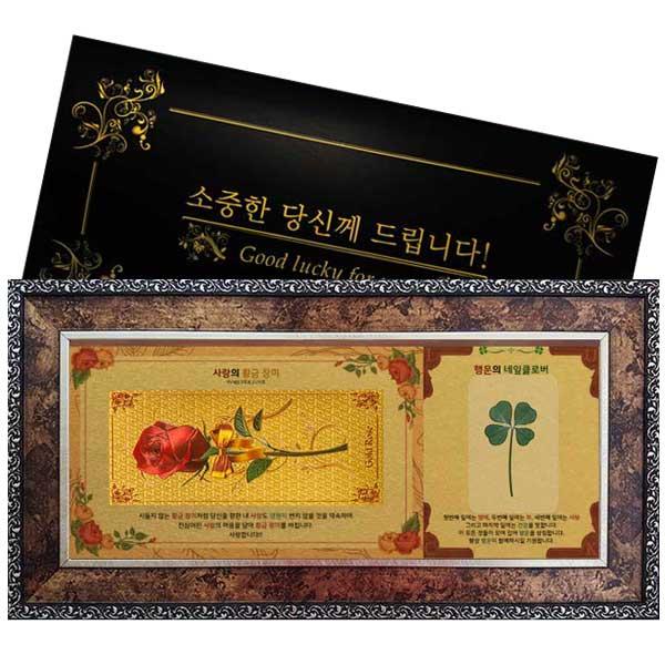 행운의 네잎클로버 생화 + 럭키골든빌 고급앤틱35 - 사랑의 황금장미