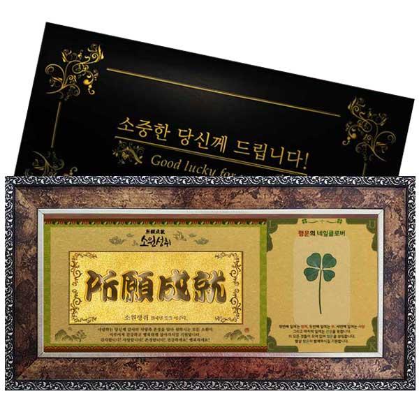 행운의 네잎클로버 생화 + 럭키골든빌 고급앤틱35 - 황금 소원성취